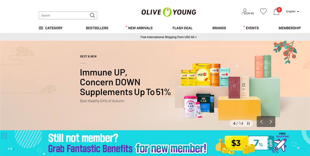 Olive Young Homepage